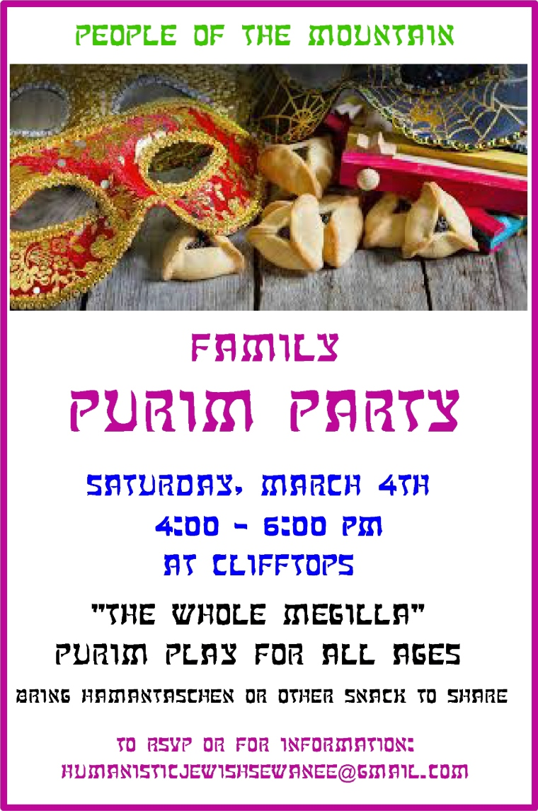 purim-invite-2