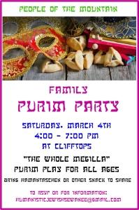 purim-invite