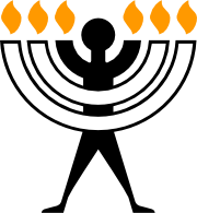 Humanorah_(Society_for_Humanistic_Judaism)