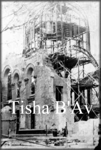 Tisha B Av